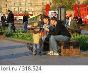 Купить «Люди  отдыхают в парке Победы», эксклюзивное фото № 318524, снято 27 апреля 2008 г. (c) lana1501 / Фотобанк Лори
