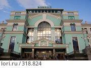 Купить «Омск. Здание железнодорожного вокзала на станции Омск-пассажирский», фото № 318824, снято 1 июня 2008 г. (c) Julia Nelson / Фотобанк Лори