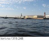 Купить «Река», фото № 319248, снято 30 сентября 2007 г. (c) Дмитрий Иванов / Фотобанк Лори