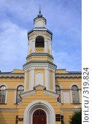 Купить «Томский областной краеведческий музей», фото № 319824, снято 3 июня 2008 г. (c) Андрей Николаев / Фотобанк Лори