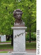 Купить «Памятник А. С. Пушкину в городе Томске», фото № 319888, снято 29 мая 2008 г. (c) Андрей Николаев / Фотобанк Лори