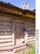 Купить «Амбар», фото № 319928, снято 29 мая 2006 г. (c) Василий Козлов / Фотобанк Лори