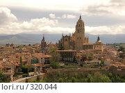 Купить «Испания: Сеговия», фото № 320044, снято 28 апреля 2008 г. (c) Андрей Каплановский / Фотобанк Лори