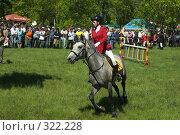 Купить «Конкур», фото № 322228, снято 12 июня 2008 г. (c) Талдыкин Юрий / Фотобанк Лори
