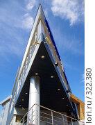 Купить «Архитектурные углы», фото № 322380, снято 13 июня 2008 г. (c) RedTC / Фотобанк Лори