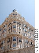 Купить «Отель Carlton. Канны. Франция», фото № 322864, снято 13 июня 2008 г. (c) Екатерина Овсянникова / Фотобанк Лори
