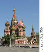 Купить «Собор Василия Блаженного. Москва», фото № 322956, снято 6 июня 2008 г. (c) Колчева Ольга / Фотобанк Лори