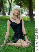 Купить «Портрет девушки», фото № 325280, снято 16 июня 2008 г. (c) Михаил Мандрыгин / Фотобанк Лори