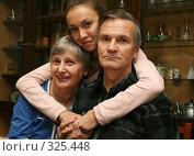 Купить «Семья: бабушка, внучка и дедушка», фото № 325448, снято 29 октября 2006 г. (c) Морозова Татьяна / Фотобанк Лори