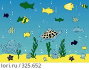 Подводный мир. Стоковая иллюстрация, иллюстратор Даниил Кириллов / Фотобанк Лори