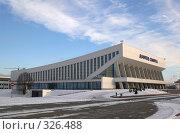 Купить «Дворец спорта. Минск, Беларусь», фото № 326488, снято 5 ноября 2006 г. (c) Алексей Зарубин / Фотобанк Лори