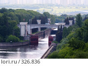 Купить «Шлюз на канале Москва», фото № 326836, снято 31 мая 2008 г. (c) Sergey Toronto / Фотобанк Лори