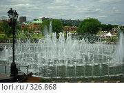 Купить «Музей - заповедник Царицыно. Фонтан», фото № 326868, снято 8 июня 2008 г. (c) Саломатников Владимир / Фотобанк Лори