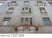 Купить «Разрушившиеся балконы», фото № 327324, снято 13 июня 2008 г. (c) Юрий Синицын / Фотобанк Лори