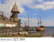 Купить «Китова пристань на озере Зюраткуль», фото № 327384, снято 28 июля 2007 г. (c) Юлия Бочкарева / Фотобанк Лори