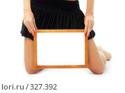 Купить «Деревянная рамка в прекрасных руках», фото № 327392, снято 7 июня 2006 г. (c) Алексей Попрыгин / Фотобанк Лори