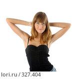 Портрет молодой женщины. Стоковое фото, фотограф Алексей Попрыгин / Фотобанк Лори