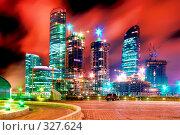 Купить «Строительство бизнес-центра», фото № 327624, снято 19 января 2020 г. (c) Михаил Лукьянов / Фотобанк Лори