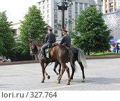 Купить «Конная милиция на Красной площади», фото № 327764, снято 9 июня 2008 г. (c) Юлия Селезнева / Фотобанк Лори