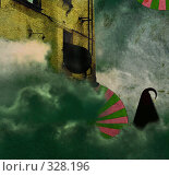 Купить «Дом чёрных капель», иллюстрация № 328196 (c) Андреева Екатерина / Фотобанк Лори