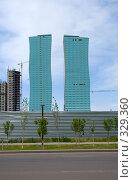 Купить «Волнистые здания. Астана.», фото № 329360, снято 15 июня 2008 г. (c) Михаил Николаев / Фотобанк Лори