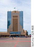Купить «Министерство Спорта Республики Казахстан. (Бывшее здание Парламента). Астана.», фото № 329468, снято 15 июня 2008 г. (c) Михаил Николаев / Фотобанк Лори