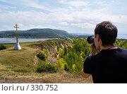 Фотограф пейзажист. Стоковое фото, фотограф Николай Федорин / Фотобанк Лори