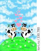 Купить «Влюбленные корова и бык», иллюстрация № 330780 (c) Анна Боровикова / Фотобанк Лори