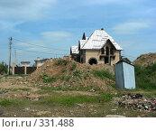Купить «Квартал Абрамцево, Балашиха, Московская область», эксклюзивное фото № 331488, снято 9 июня 2008 г. (c) lana1501 / Фотобанк Лори