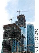 Купить «Строительство высотного комплекса. Москва», фото № 331776, снято 13 июня 2008 г. (c) Катыкин Сергей / Фотобанк Лори