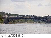 Купить «Поезд, проходящий по Новоандреевскому железнодорожному мосту», фото № 331840, снято 21 июня 2008 г. (c) Эдуард Межерицкий / Фотобанк Лори