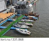 Купить «Фестиваль яхт. Яхты у причала на Пушкинской набережной», фото № 331868, снято 18 июня 2008 г. (c) Эдуард Межерицкий / Фотобанк Лори