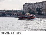 """Купить «Теплоход на подводных крыльях """"Ракета"""" на Москве-реке», фото № 331880, снято 21 июня 2008 г. (c) Эдуард Межерицкий / Фотобанк Лори"""