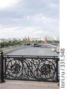 Купить «Москва, Патриарший мост. Замки за любовь на перилах.», фото № 331948, снято 11 июня 2008 г. (c) Катыкин Сергей / Фотобанк Лори