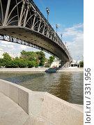 Купить «Москва, Патриарший мост», фото № 331956, снято 13 июня 2008 г. (c) Катыкин Сергей / Фотобанк Лори