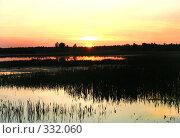 Купить «Закат на воде», фото № 332060, снято 23 июня 2008 г. (c) Усик Сергей Викторович / Фотобанк Лори