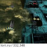 Купить «Мы рядом», иллюстрация № 332348 (c) Андреева Екатерина / Фотобанк Лори