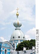 Купить «Санкт-Петербург, Смольный собор», фото № 332368, снято 4 июля 2007 г. (c) Михаил Браво / Фотобанк Лори