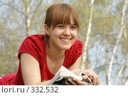Купить «Привет!», эксклюзивное фото № 332532, снято 12 апреля 2008 г. (c) Natalia Nemtseva / Фотобанк Лори