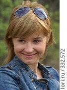Купить «Счастливая девушка», эксклюзивное фото № 332572, снято 12 апреля 2008 г. (c) Natalia Nemtseva / Фотобанк Лори