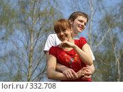 Купить «Счастливая пара», эксклюзивное фото № 332708, снято 12 апреля 2008 г. (c) Natalia Nemtseva / Фотобанк Лори