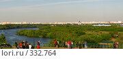 Купить «Москва-река. Вид из парка Коломенское. Панорама», фото № 332764, снято 17 августа 2018 г. (c) Юлия Селезнева / Фотобанк Лори