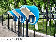 Купить «Таксофоны», фото № 333044, снято 17 мая 2008 г. (c) Александр Спирков / Фотобанк Лори