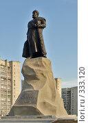 Купить «Хабаровск. Памятник Ерофею Павловичу Хабарову», фото № 333120, снято 2 июня 2008 г. (c) Севостьянова Татьяна / Фотобанк Лори
