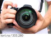 Фотограф. Стоковое фото, фотограф Руслан Керимов / Фотобанк Лори