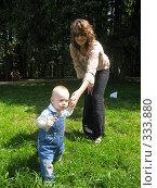 Купить «Это я маму из леса вывожу на правильную дорогу, сама ведь заблудится», фото № 333880, снято 15 июня 2008 г. (c) ИВА Афонская / Фотобанк Лори