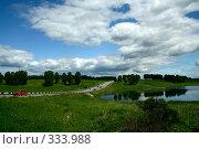 """Купить «Трасса М-51 """"Байкал""""», фото № 333988, снято 13 июня 2008 г. (c) Виктор Ковалев / Фотобанк Лори"""