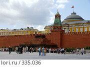 Купить «Москва. Красная площадь», фото № 335036, снято 25 июня 2008 г. (c) Julia Nelson / Фотобанк Лори