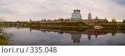 Купить «Псковский кремль. Панорама», фото № 335048, снято 27 мая 2018 г. (c) Liseykina / Фотобанк Лори