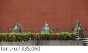 Купить «Москва. Кремлевское кладбище», фото № 335060, снято 25 июня 2008 г. (c) Julia Nelson / Фотобанк Лори